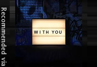 With You Studio Version - Up Beat