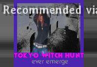 Ever Emerge (teaser) - Tokyo Witch Hunt