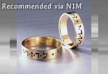 Od Yishama - I Love You