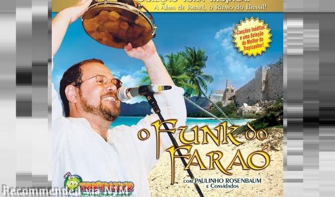O Funk do Faaraó