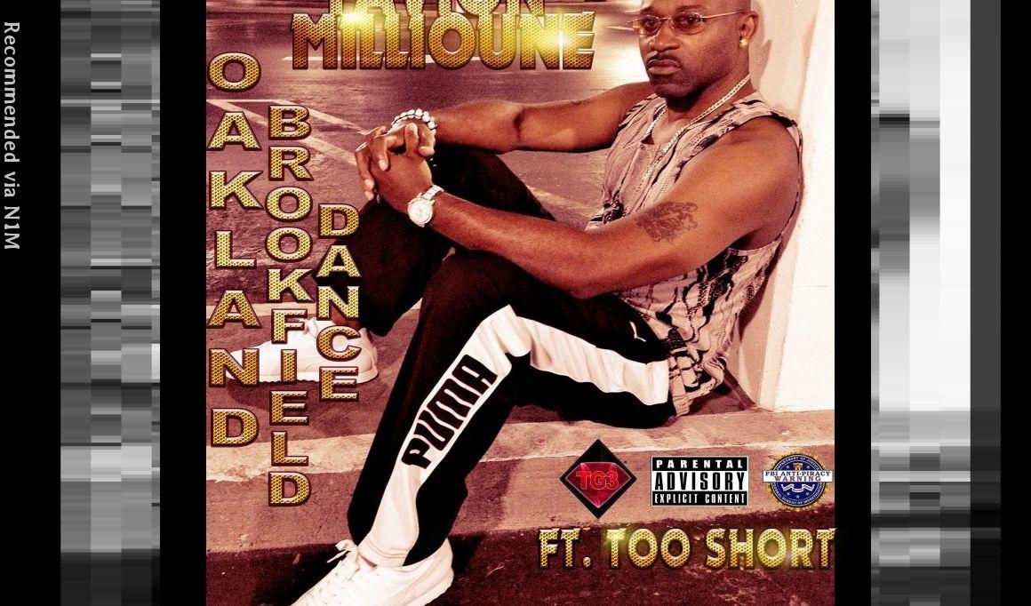 Oakland Brookfield Dance Ft Too Short