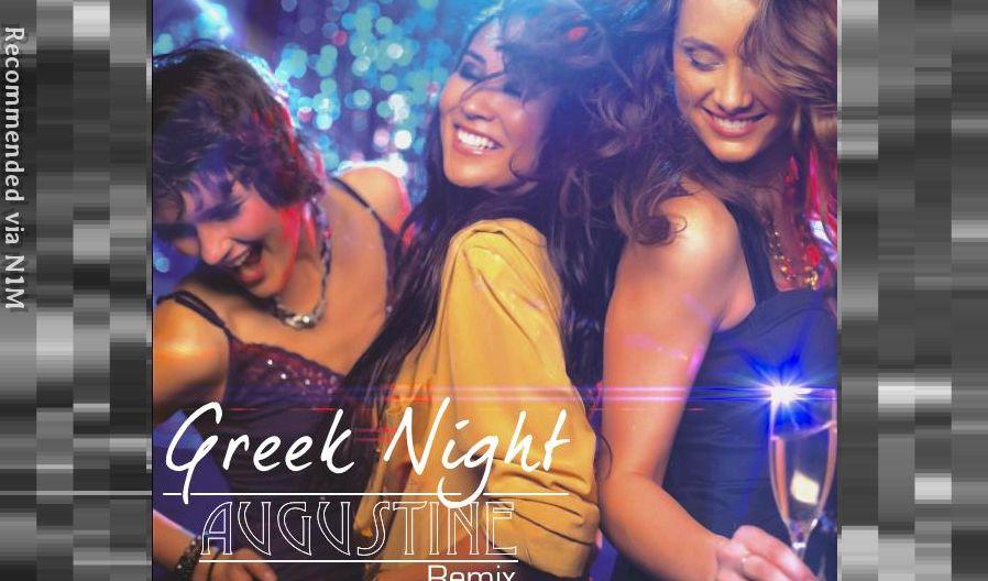 Greek Night - Remix