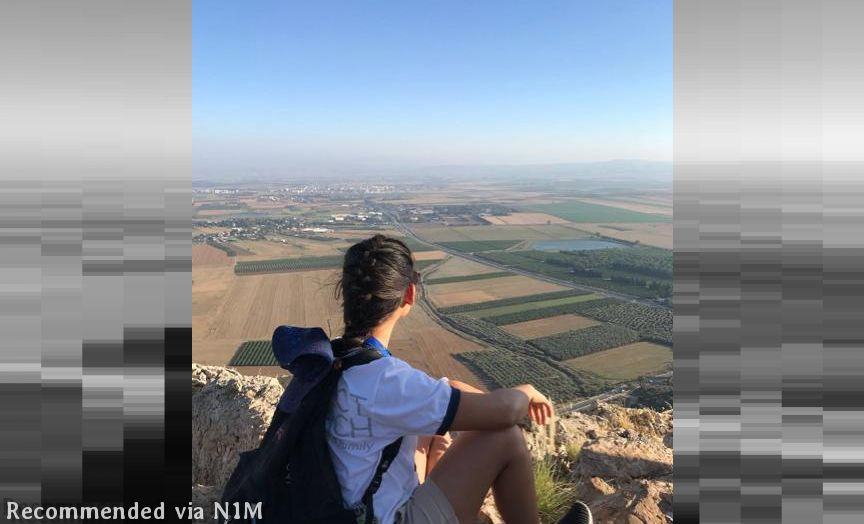Israel (The journey continues)