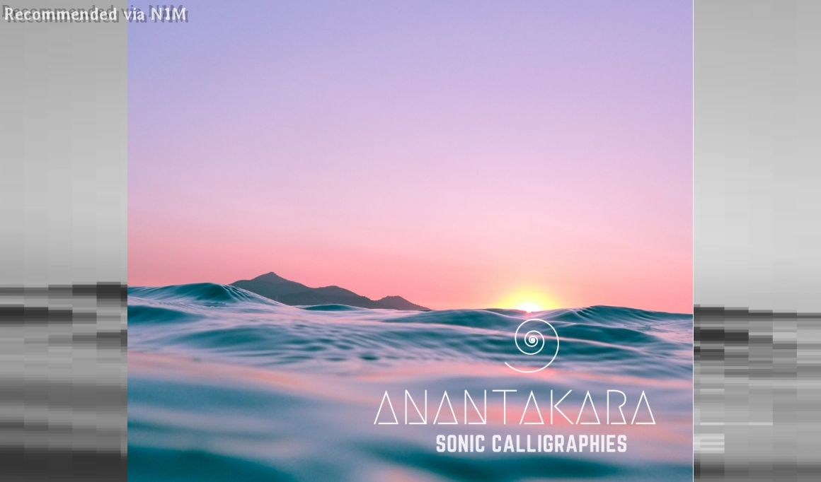 Anantakara - Alluvium