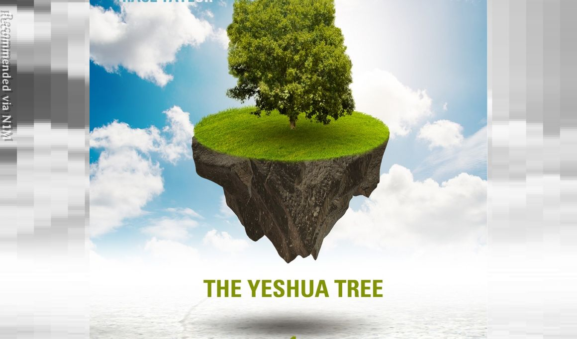 The Yeshua Tree (1) EP - Promo snapshot of all 5 tracks