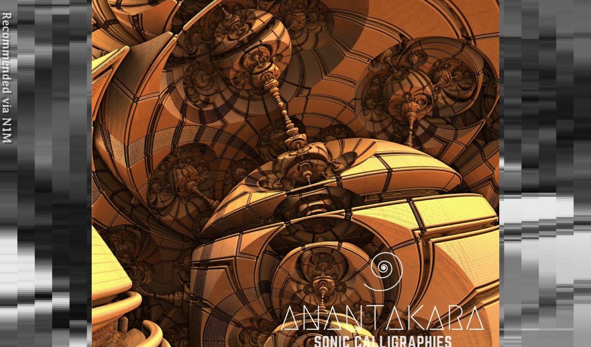 Anantakara - The Matrix Time-Walk