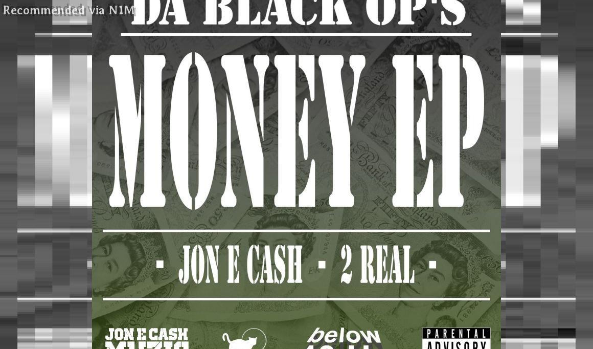 money dj tools